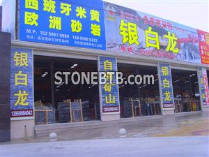 Directly Selling The Black Marble