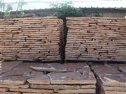 Natural Stone Red Landscaping Stones