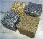 Gold- grey- black- brown granite cubes