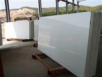 Crystallized Glass Panel(Crystal Stone)