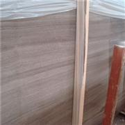 Chinese Grey Wooden Marble Floors, Grey Serpeggiante, Grey Marble Slabs