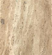 Egyptian Travertine