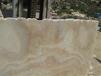 Cappuccino Onyx Slabs