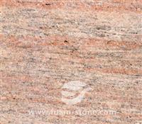 Seta Yellow Granite