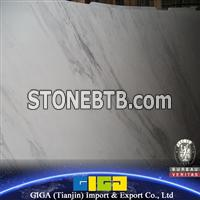 GIGA China cheap polished marble stairs price