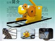 Quarry wire saw machines for marble and granite