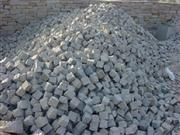 Pile Of Grey Cobbles