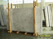 Silver Galaxy Grey Slabs