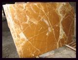 Iranian Marble Travertine Onyx Limestone