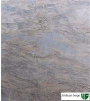 Chinese marble, beige marble