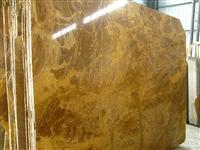 China Gold Marble Golden Marble Yellow Marble 12