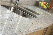 Kashmir White Vanitytop  Kashmir White Countertop India granite