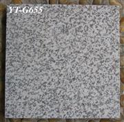 G655 Granite White Granite Pearl White