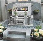 Tombstone,Granite,Marble