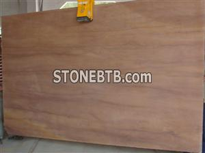 Desert Brown Quartzite Blocks & Slabs