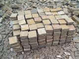 Tandoor Yellow Granite Cobble Stone
