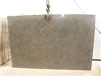 Royal Green Granite Slabs & Tiles