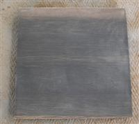 Jaipur Grey Quartzite Slabs & Tiles