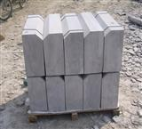 China Blue Limestone Kerbstone BZ-2