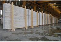 Persian Cream Travertine Slabs