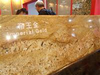 Imperial Gold granite kitchen worktops