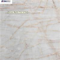Chinese Marble Tile & Slab
