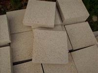 Bushhammered Paving stone