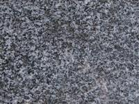 Ice Black Granite