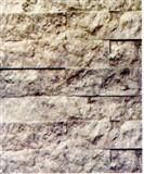 Ashlar Marble AM115