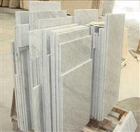 Bianco Carrara Tile, Carrara White, White Marble