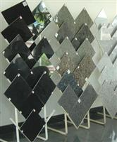 Thin Granite Tile