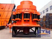 Cone crusher/Cone Crushers Rock/Spring Cone Crusher