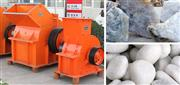 Hammer crusher/Hammer Crusher China/Cement Hammer Crusher