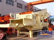 Crush Rock Plant/Mobile crusher/Crushing Plant For Sale