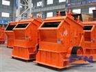 Impact Crusher For Stone Crushing/Impact crusher/Counterattack Impact Crusher