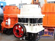Cone crusher/Simons Cone Crusher/Spring Cone Crusher For Sale
