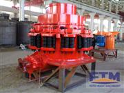 Stone Cone Crusher Machine/Cone crusher/Sand Cone Crushers