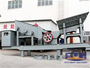Mobile crusher/Aggregate Quarry Crushing Plant/Mobile Rock Aggregate Crushers