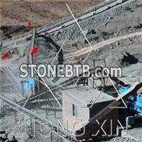 Iron Ore Crushing Processing Line