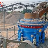 Mining Manufacturer Black Stone Hydraulic Crusher Machine