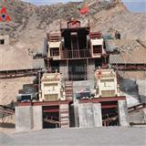 Heavy Mining Equipment Of Rock Crusher Price