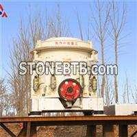 High Efficiency Cone Crusher From China Supplier