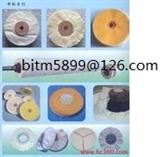 Sell Buffing wheel