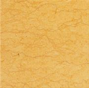 Egyptian marble--sunny gold