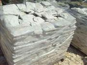 Natural Stone, Landscaping Stones