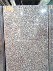 Royal Brown granite wall cladding