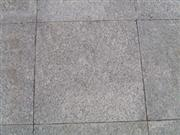 Sell Paving Stone , Paving Slabs And Flags