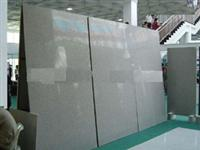 Sell Granite Tile And Big Slabs