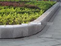 Sell Kerbstone, Kerbs And Edging