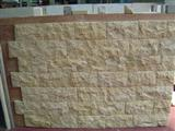 Sell Wall Stone, Mushroom Stone, Culture Stone